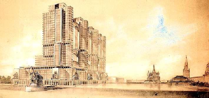 Здание Наркомата тяжелой промышленности. (А. Веснин, В. Веснин, С. Ляценко. Вариант. 1934) - ещё один проект.