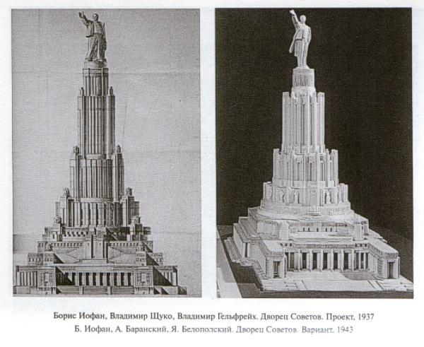 Высота здания должна была достигать 415 метров - выше самых высоких зданий на земле на то время - Эфелевой башни и Эмпайр Стейт Билдинг. Здание должна была увенчать фигура Ленина высотой в 100 метров. Специальными постановлениями сторительство Дворца Советов было объявлено ударной стройкой 1934 года. Дворец предполагалось строить на холме над Москвой-рекой, где стоял Храм Христа Спасителя; рассматривалась также площадка на Воробьёвых горах, где позднее было возведено Главное здание МГУ. 5 декабря 1931 Храм Христа Спасителя был взорван. После разбора руин подготовительные работы начались - прорытие огромного котлована и строительство фундамента. Гигантский фундамент, несмотря на многочисленные геологические трудности (плывну, сложные грунты), был построен до начала войны. Стройка достаточно активно велась в первой половине 1930-х годов, однако затем замедлилась в связи с появлением в Москве других масштабных архитектурных проектов.
