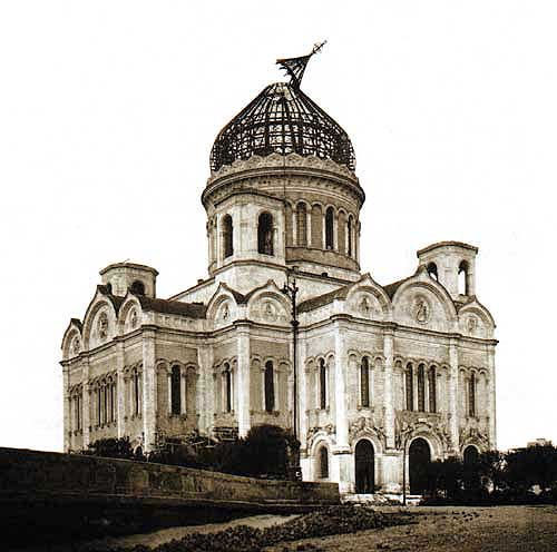 1890 год. Разбор Храма Христа Спасителя: