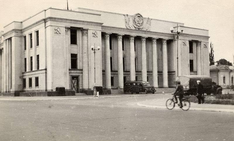 Верховный Совет, 1941 г.