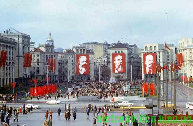 Площадь Октябрьской революции (ныне - Майдан Незалежності - Площадь Независимости), май 1985 года