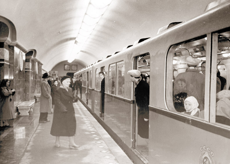 Станция метро Университет, 1960 год