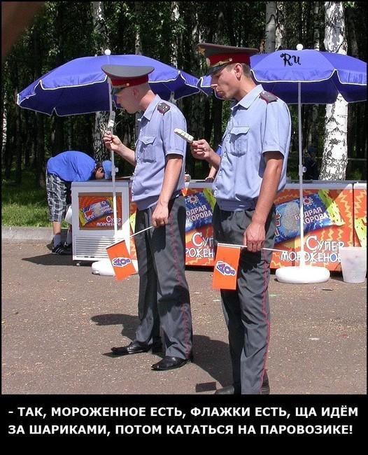 Родная милиция нас бережет (11 фото)