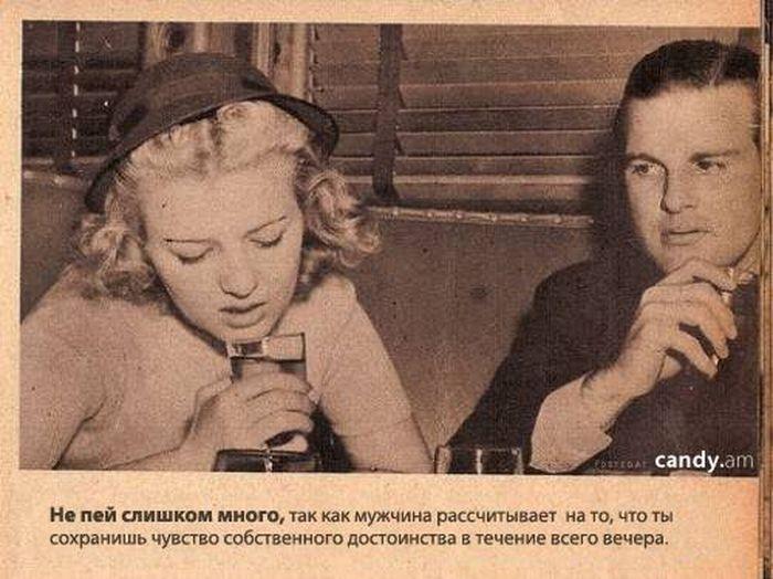 Руководство по свиданиям 1938 года (USA) (13 фото)