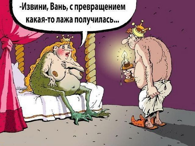 http://ru.fishki.net/picsw/042010/30/bonus/anek/024.jpg