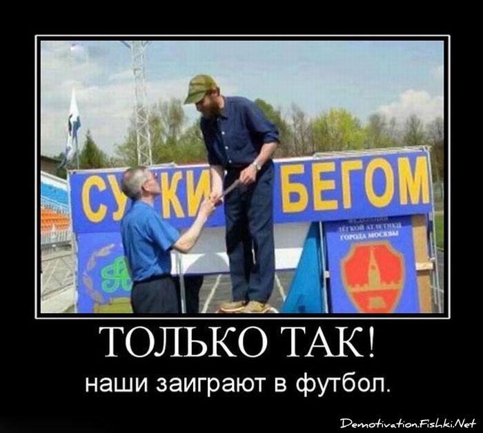http://fishki.net/picsw/042010/30/post/demotivator/tn.jpg