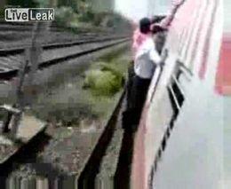 Упал с поезда