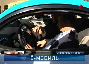 Путин тестирует ё-мобиль