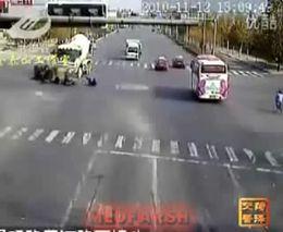 Аварии Китая