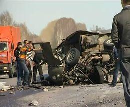 Жуткая авария в Тульской области