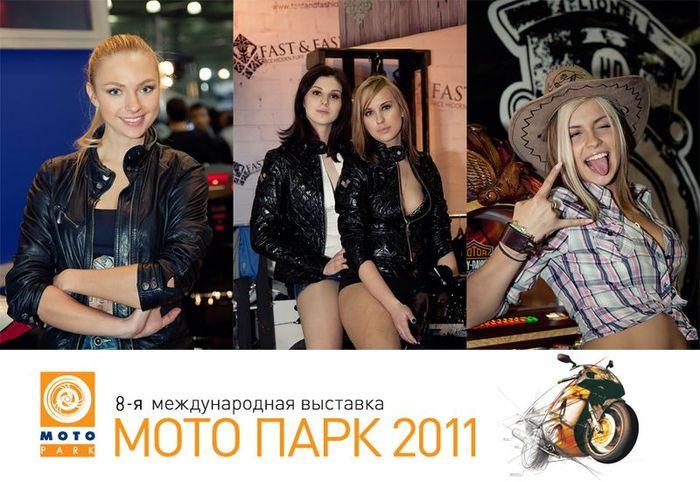 Девушки МОТО ПАРКа 2011 (15 фото)