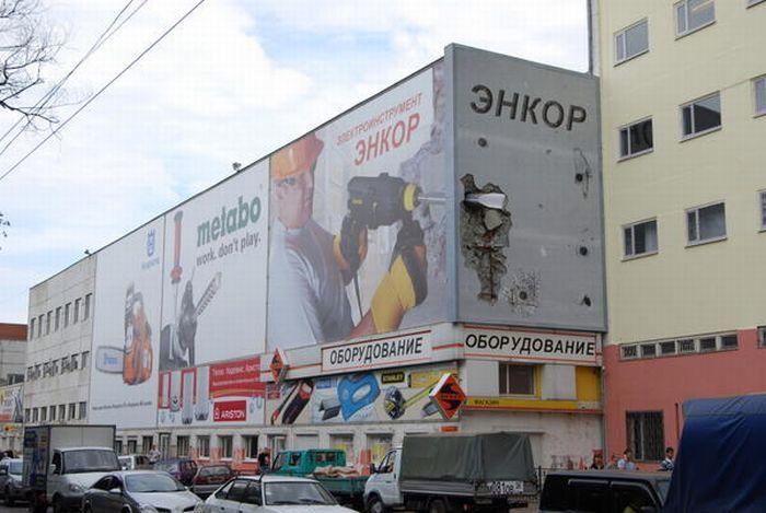 Наша креативная реклама (42 фото)