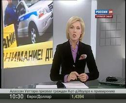 Страшное ДТП 8 апреля в Саратове с бензовозом. Все горит!