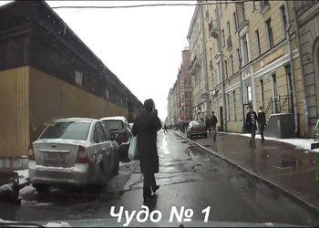 Обнаглевшие пешеходы