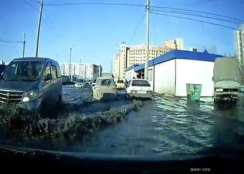 Дорожные реки:)