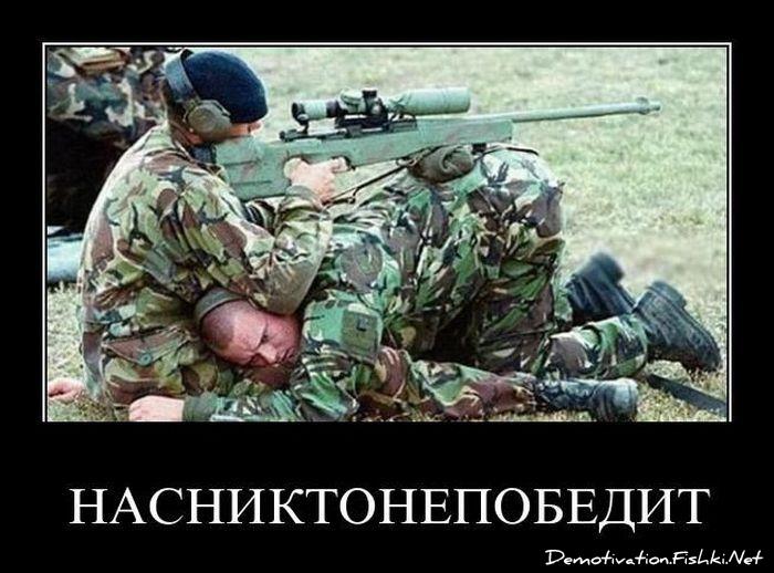 Демотиватор военный врач