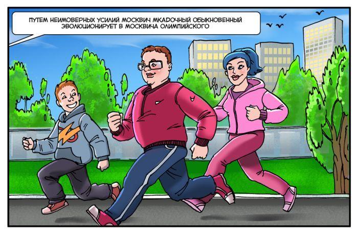 Городские легенды, московское сафари (16 фото)