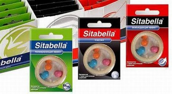 Разные презервативы (37 фото)
