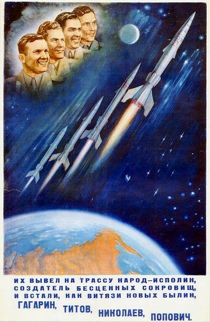 Пропаганда развития космонавтики (13 фото)