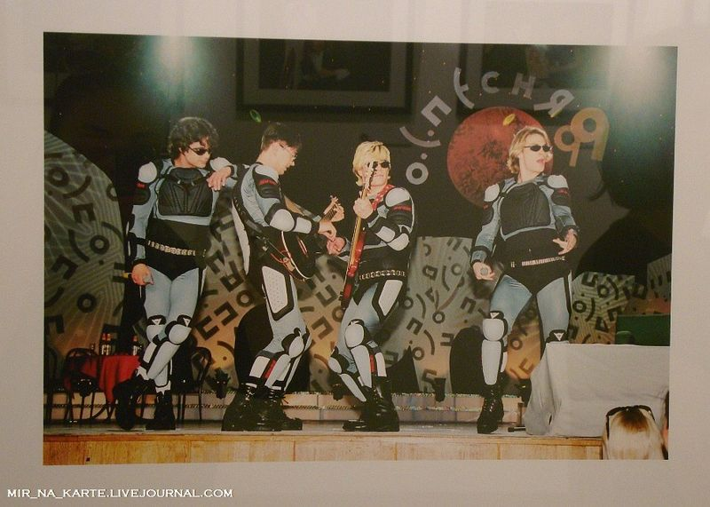 """60. Группа """"На-На"""", 1999 год"""