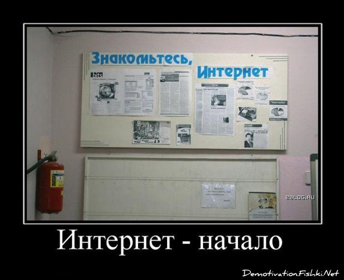 Демотиваторы. Часть 128. (69 фото)