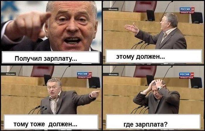 Прикольные комиксы с Жириновским (39 фото)
