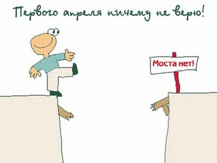Лучшие первоапрельские шутки XX века (12 фото)