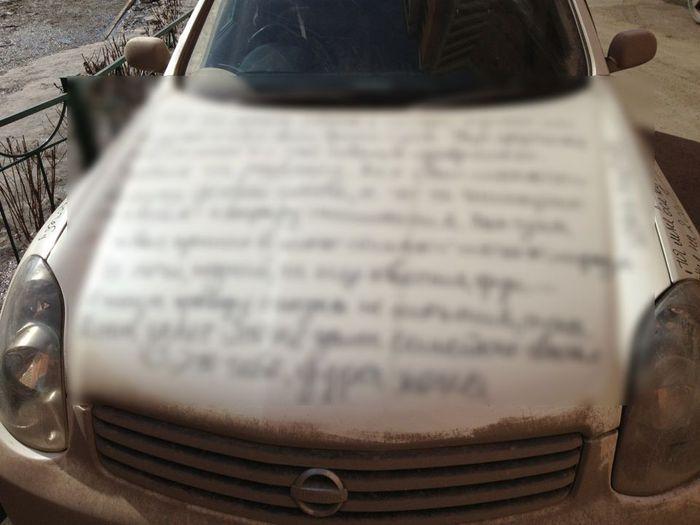 Женская месть неверному мужу на его автомобиле (3 фото)