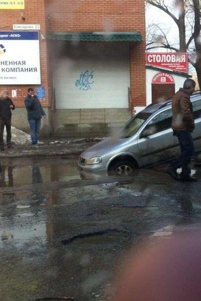 Самарские дороги или весеннее бездорожье (18 фото)