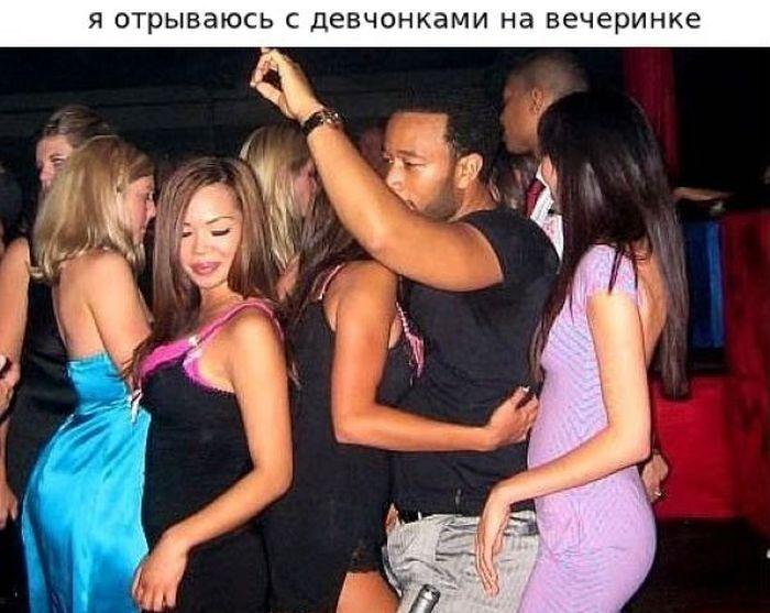 Аккаунт в Facebook после вечеринки (5 картинок)