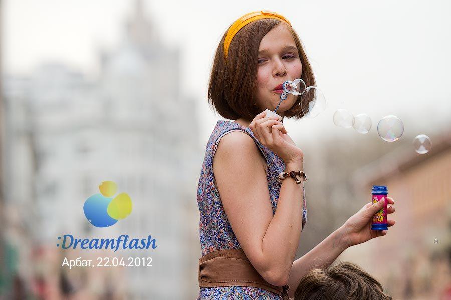 Dreamflash: народный праздник на Арбате (106 фото + 2 видео)