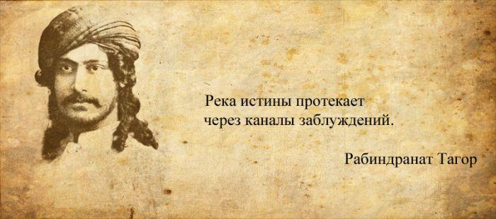 http://fishki.net/picsw/042012/24/post/slova/slova-0011.jpg