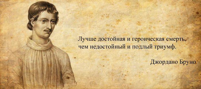 МирЦитат рф   Цитаты Великих людей, Афоризмы