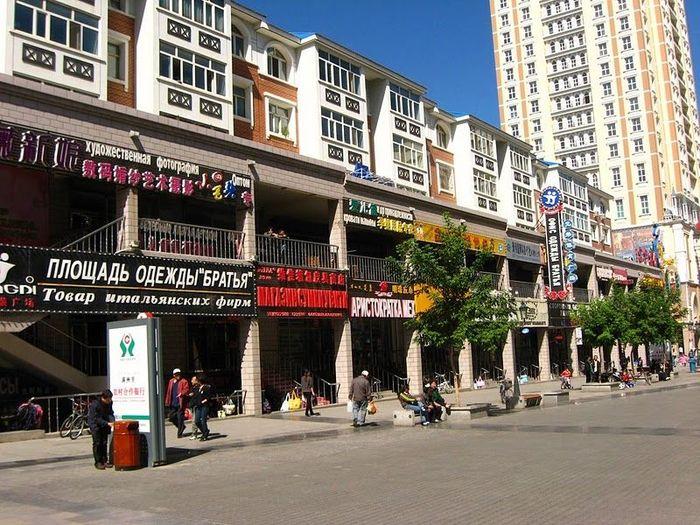 Вывески на русском языке в приграничной полосе Китая (31 фото)