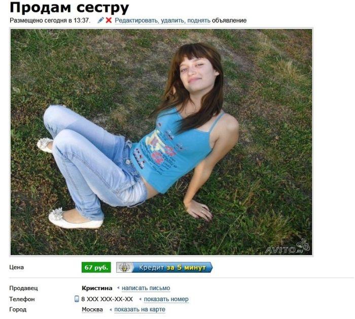 Фотоприкол бесплатно