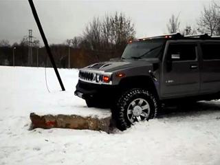 Засадили Hummer