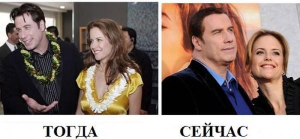 звезды, брак