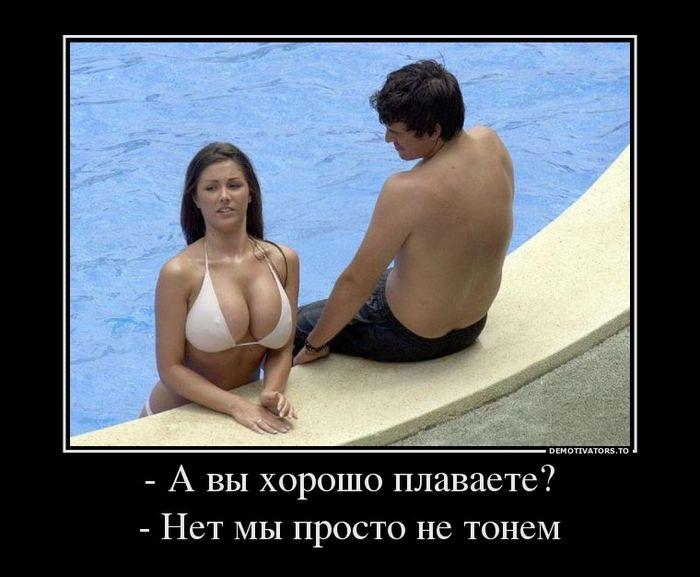 фишки нет секс: