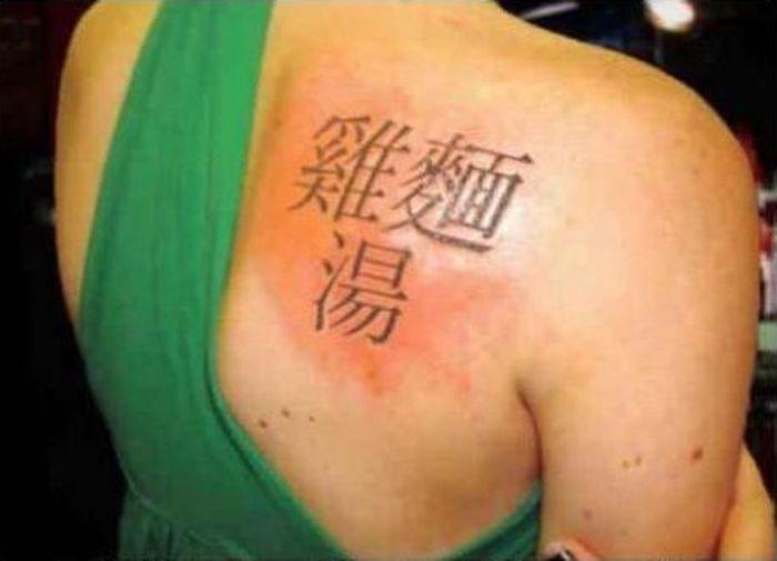 рисунок, надпись, иероглиф, татуировка