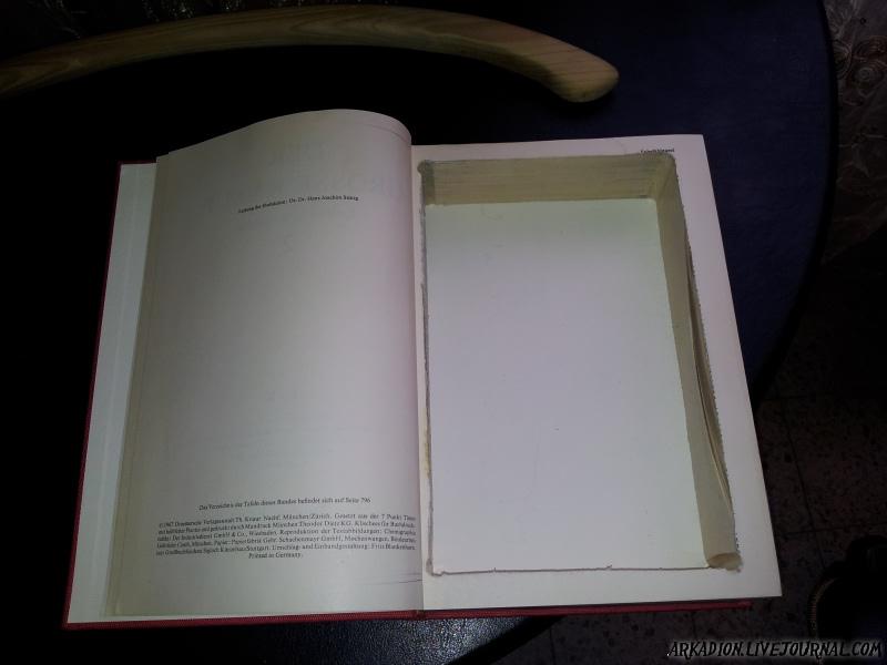 Спам книга дп