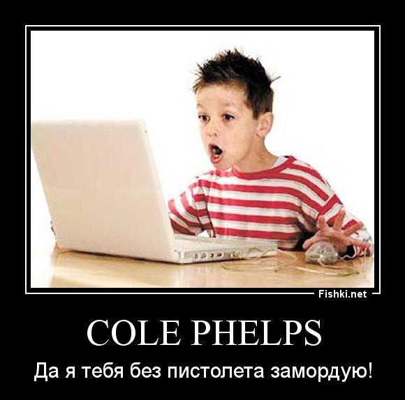 Cole Phelps