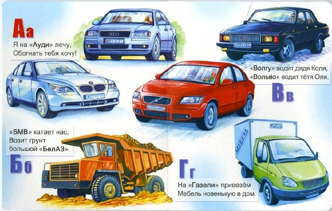 Русская азбука (8 фото)