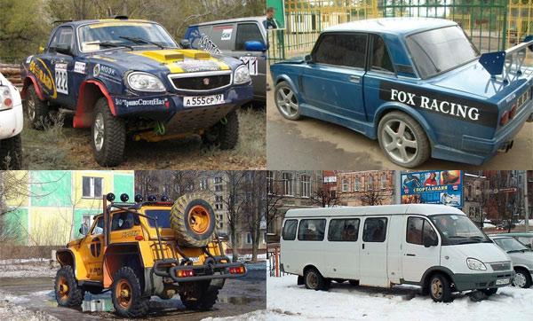 Переделанные русские машины видео фото 608-230