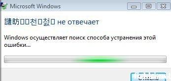прислал - 013_prislannoe