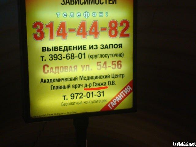 прислал - 023_prislannoe
