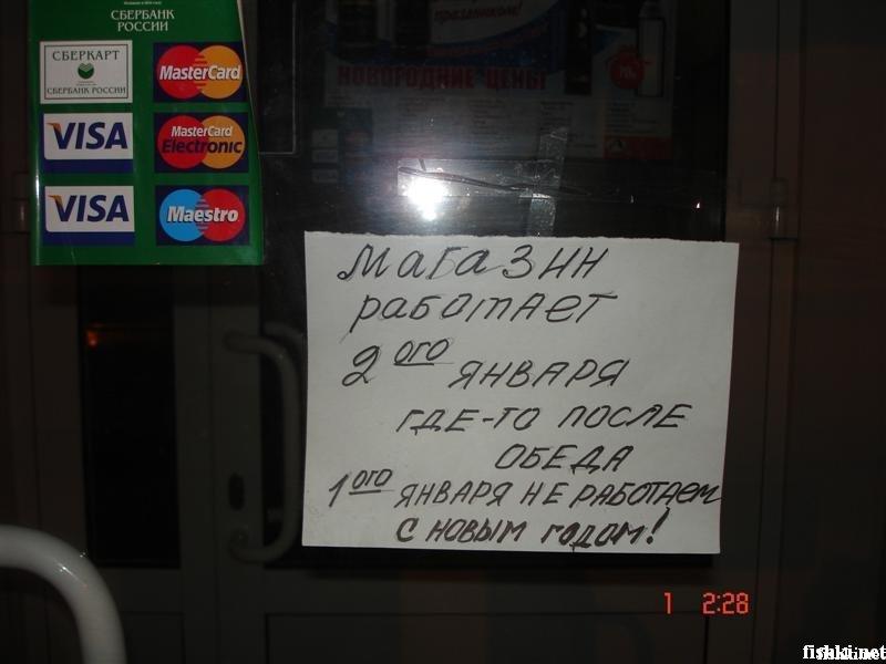 прислал - 025_prislannoe