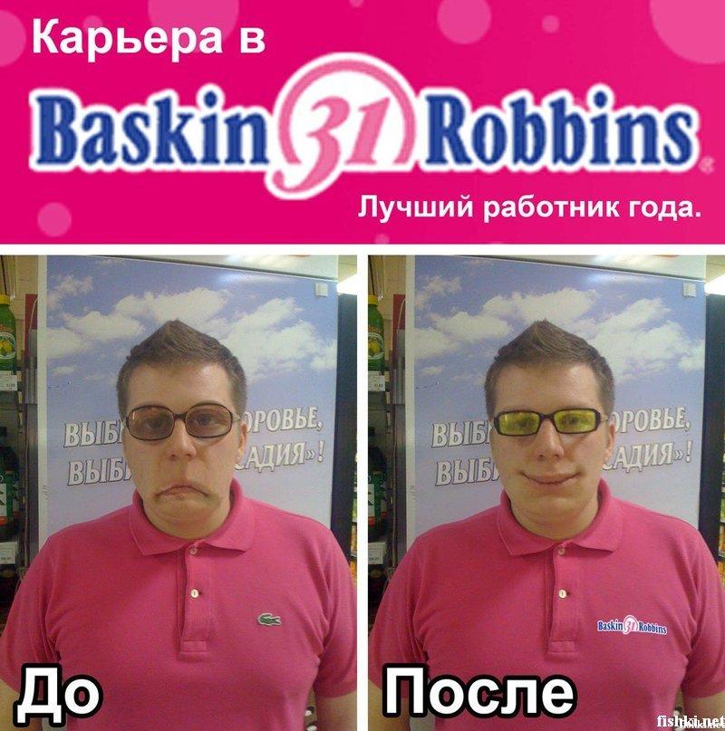 прислал - 044_prislannoe