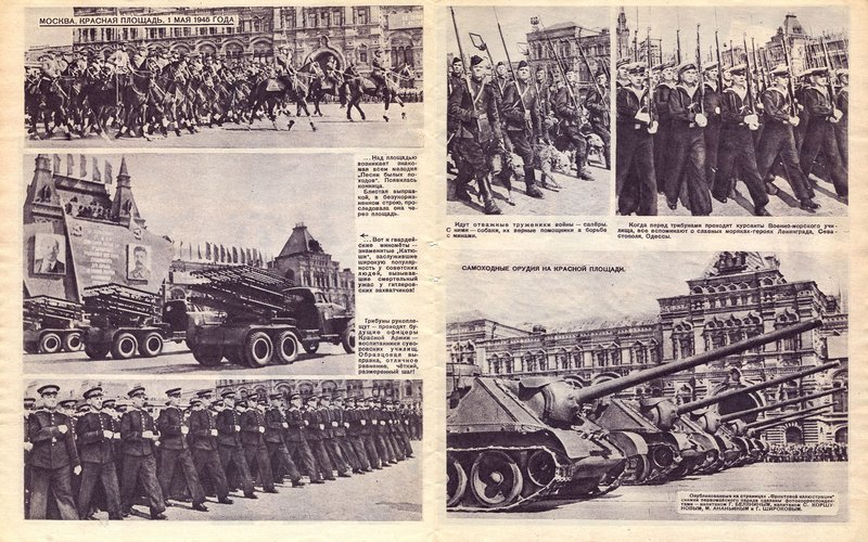 The first Victory Parade on May 1, 1945 in Moscow and the first hero cities. will be, square, Moscow, cadets, Victory, Karpeev, technology, which, Krasnaya, then, schools, Engel, parade, Moscow, after, Procession, Source, winners, area