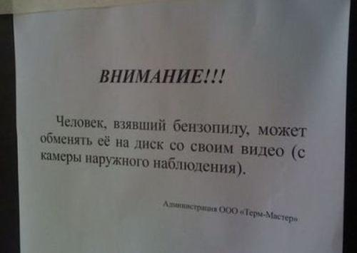 Картинке)) 2