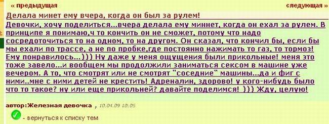 brezhneva-golaya-kakaya-polza-zhenshine-ot-mineta